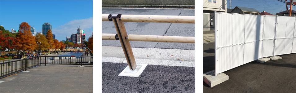 防護柵用基礎ブロック
